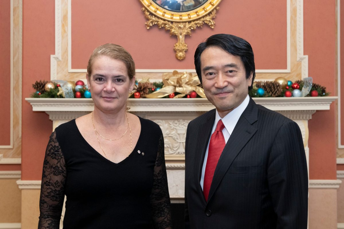 A New Year Message from Ambassador Kawamura